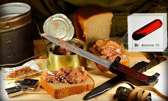 Бром в солдатской еде