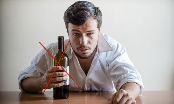 Запрет пить алкоголь