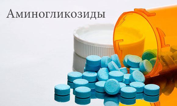 Аминогликозиды от простатита